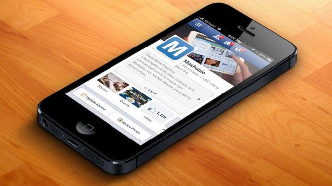 Update your facebook Cover Photo on Facebook for Iphone